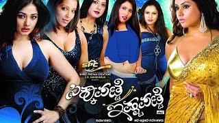 Sikkapate Istapatte Latest Kannada Hot Movie | Biryani Biryani Full Video Song