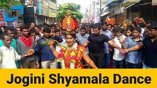 getlinkyoutube.com-Secunderabad Bonalu 2016 l Sri ujjaini mahakali bonalu Celebrations 2016  l Jogini Shyamala Bonam