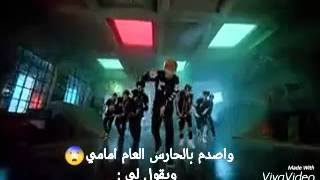 BTS no more dream ترجمة فكاهية