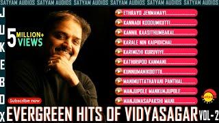 getlinkyoutube.com-Evergreen Malayalam Hits of Vidyasagar Vol - 2 Audio Jukebox