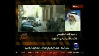 getlinkyoutube.com-عبدالله النفيسي يقول كلام عن قطر غريب جدا؟؟؟