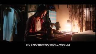 "getlinkyoutube.com-Lee Min Ho for ""Gangnam Blues"" - Official Trailer - 11.12.2014"