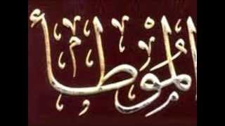 getlinkyoutube.com-شرح الموطأ - الجزء الأول - الشيخ بن باز رحمه الله