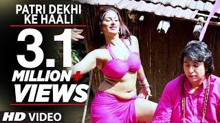 Patri Dekhi Ke Haali [ New Bhojpuri Video Song 2015 ] Kaat Ke Rakh Deb