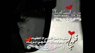 getlinkyoutube.com-دحيه قلبي خليه من الجرح اعفيه ناار 2016