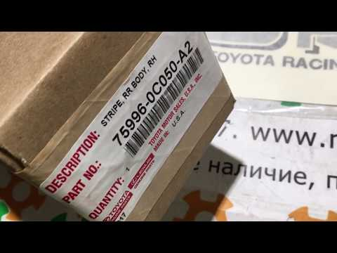 759960C050A2 75996-0C050-A2 Оригинальная надпись наклейка пленка TRD для Toyota Tundra