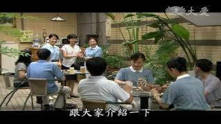 getlinkyoutube.com-大愛劇場 - 我愛美金 33