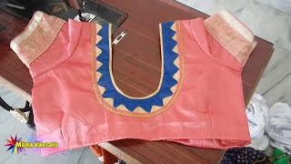 getlinkyoutube.com-Easy Blouse Cutting and Stitching with Back patch Designs