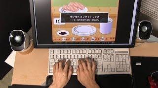 getlinkyoutube.com-寿司打 10000円コース 23740円 58皿 ミス5回 (タイピングゲーム)