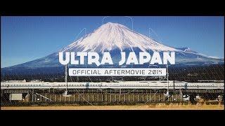 getlinkyoutube.com-RELIVE ULTRA JAPAN 2015 (Official 4K Aftermovie)
