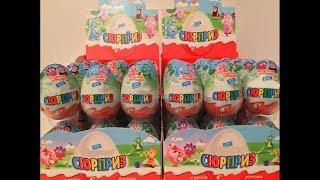 getlinkyoutube.com-Киндеры Сюрпризы,Unboxing Kinder Surprise Eggs по мультику Лунтик и Смешарики Luntik & Smeschariki