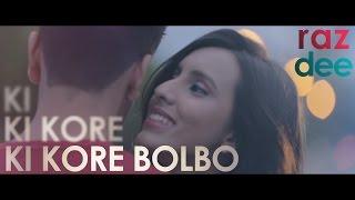 getlinkyoutube.com-Raz Dee: Ki Kore Bolbo | Its Complicated | Salman Muqtadir | Bangla R&B