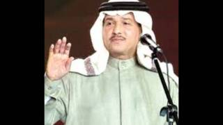 getlinkyoutube.com-عريسنا يابدر بادي - محمد عبده.wmv