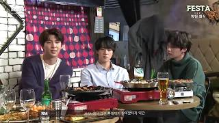 [ENG SUB][FULL] BTS 방탄소년단 '방탄회식' #2018BTSFESTA