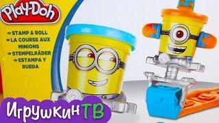 getlinkyoutube.com-Миньоны из Гадкий Я - набор пластилина Плей До (Minions Play goh playset)