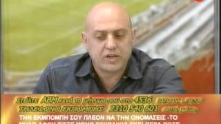 getlinkyoutube.com-Μαρμίτα 30/03/2008 Ραπτόπουλος