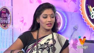 Star Kitchen - | (23/12/2015) Actress Reshma Pasupuleti Special Cooking - [Epi-127]