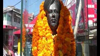 शत-शत नमन : अमर शहीद भगत सिंह को अंग्रेजों ने आज के दिन ही 1931 को दी थी फांसी