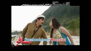getlinkyoutube.com-Zarka Da Kashmir Ye  Alai Ro Ro... Shahsawar