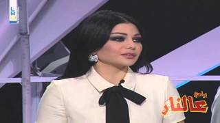 getlinkyoutube.com-برامج عالنار: هيفاء وهبي ترد على فشلها في الغناء !!