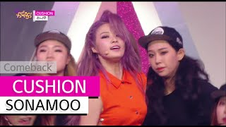 getlinkyoutube.com-[Comeback Stage] SONAMOO - CUSHION, 소나무 - 쿠션, Show Music core 20150725