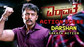 Darshan Movies | Prakash Rai questions Heroine Kannada Scenes | Mr.Airavatha Kannada Movie