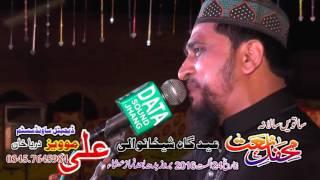 M Farooq mehrvi    karam da darya suk nae sakda