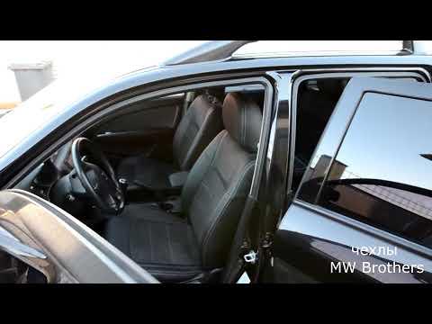Mitsubishi Outlander I - (Митсубиши Аутлендер) чехлы MW Brothers