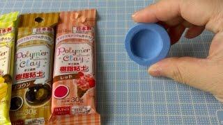 getlinkyoutube.com-粘土でスイーツデコ『ダイソーの樹脂粘土でマカロン作り』