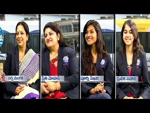 Hyderabad Metro Rail Brand Ambassadors Special Interview | Shakthi | Vanitha TV