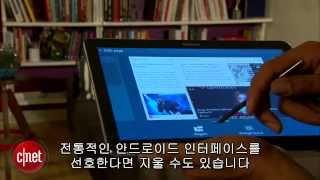 getlinkyoutube.com-'갤럭시노트 프로' 태블릿 전쟁은 끝나지 않았다