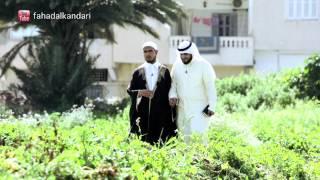 حلقة 10 مسافر مع القرآن 2 فهد الكندري في تونس Ep10 Traveler with the Quran 2