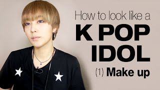 getlinkyoutube.com-(ENG) How to look like a Kpop Idol : Make up 아이돌 메이크업 (1) SSIN