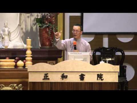 20121229 無限生命三修辦典範篇 江經理 正和書院 正和人才精進班