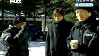 경/찰/특/공/대-2회(2000)