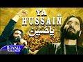 Nadeem Sarwar | Ya Hussain Lyric Video