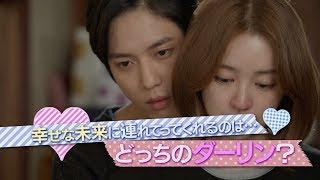 getlinkyoutube.com-9.3 ブルーレイ&DVD発売!「未来の選択」予告編