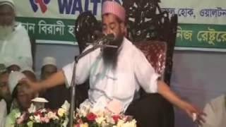 getlinkyoutube.com-Sura Bakara-er Tafsir Part-2 - mawlana eliasur rahman zihadi