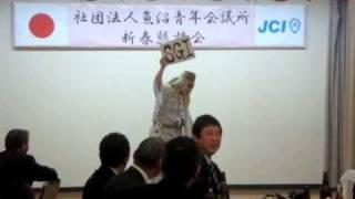 getlinkyoutube.com-【放送禁止!!】生き残っていた日本兵の肉声!!〜大本営八俵出没〜
