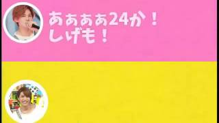 getlinkyoutube.com-5日後の重岡大毅に呪われてるのんちゃん