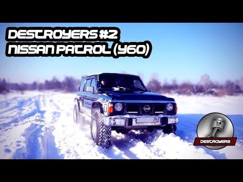 DESTROYERS/Nissan Patrol (Y60) #2