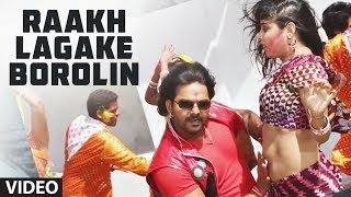 getlinkyoutube.com-Raakh Lagake Borolin [ New Holi Video Song 2014 ] Lifafa Mein Abeer