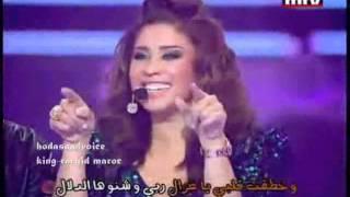 هدى سعد مزيانه -هيك منغني 2012