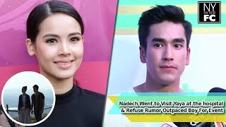 getlinkyoutube.com-[ENG SUB] Nadech Went to Visit Yaya & Refuse Rumor Outpaced Boy For Event 2/2/17