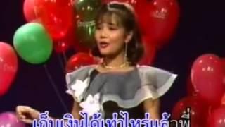 getlinkyoutube.com-สาวนาสั่งแฟน-พุ่มพวง