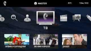 """getlinkyoutube.com-Интерактивное ТВ """"Ростелеком"""", видео-инструкция"""