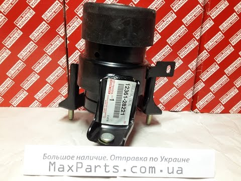 1236128220 12361-28220 12361-0H100 12361-28221 подушка двигателя передняя Toyota Camry 40 Lexus ES