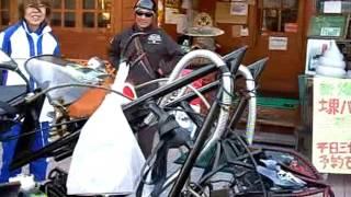 getlinkyoutube.com-Hell riders, Rider Satan's bike ^ ^ 地獄のライダー、参上 悪魔のバイク^^ のコピー