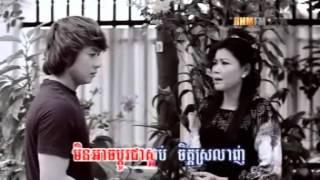 getlinkyoutube.com-[ RHM VCD Vol 134 ] Haet Avey Bong'kert Snaeha - Tep Boprek (Khmer MV) 2012