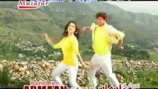 Song Ro Ro Darzam Gulla Hamayoon Khan and Gul Panra New Pashto Arman Film Song2012   YouTube